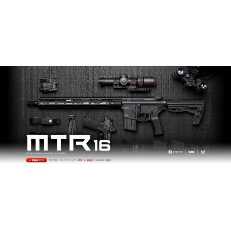 MTR16 GBB TOKYO MARUI