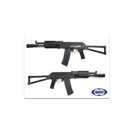 AK102 Next Gen Tokyo Marui