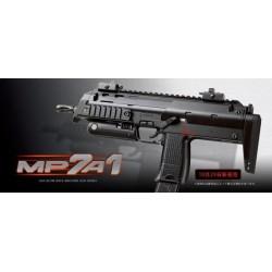 MP7A1 GBB Tokyo Marui